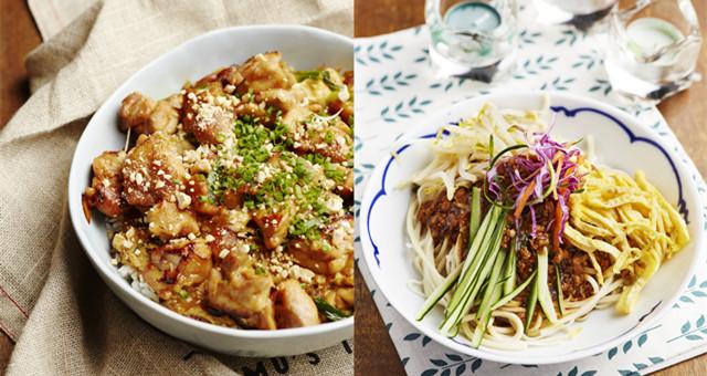 【美食情报】简易年菜速成班 ,就在这个周末!