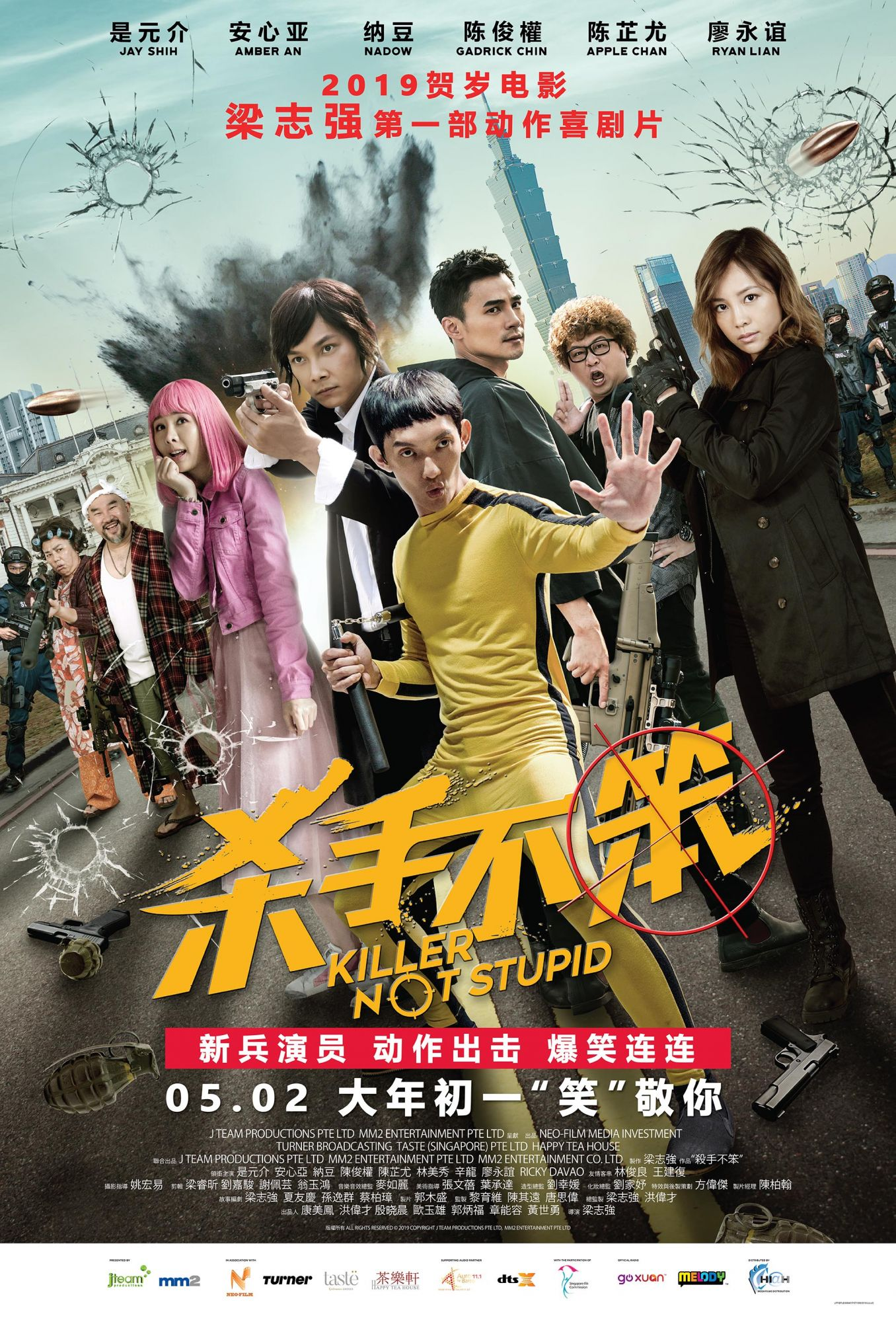 Chinese New Year Films