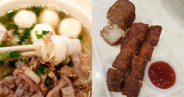 周末几乎都高朋满座的七廊粿条汤!
