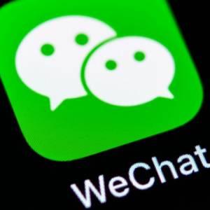 微信发布大数据 遭质疑监看用户聊天