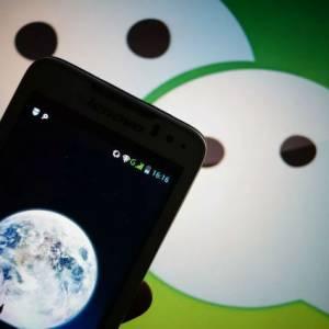 微信年终奖豪派iPhone XS Max!网传奖金人均280万人民币