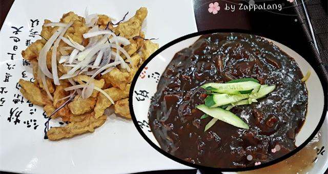 让人惊艳的韩国炸酱面!
