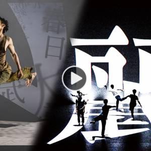 《关于岛屿》东南亚首演!  错过可能就没机会再看了!