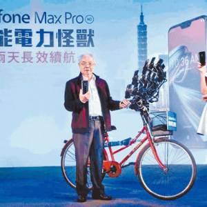 """22台手机抓Pokemon!""""另类台湾之光""""成华硕手机代言人"""