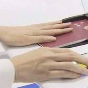 东京机场简化过关程序 5秒就可以通关?!