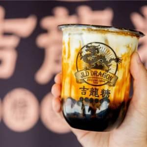 """SS15又新开了一家奶茶店! 这次是""""龙""""来了!"""