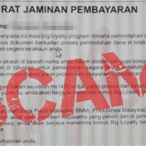 亚航发文澄清  AirAsia Big Loyalty Bonus是诈骗电邮!
