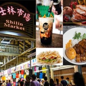新加坡也有士林夜市了!  137个摊位让你吃、逛、玩、乐