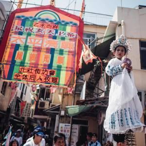 除了繁华大都市外 香港这些传统庆典也很有看头!