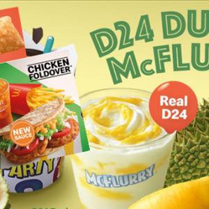 麦当劳推出新餐点! D24榴莲雪糕回来了!