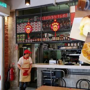 【网友分享】新鲜制作港式面包  脆脆奶油猪好犯规!