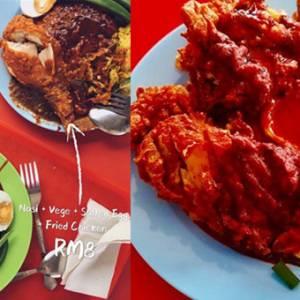 高人气Nasi Kandar天天大排长龙!一盘只需RM5