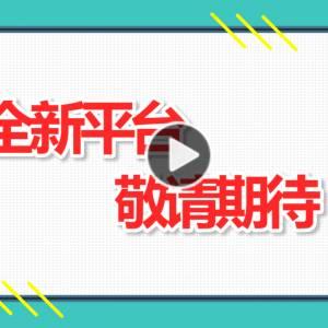 广东、福建、客家、潮州……你还会什么方言?放马来挑战吧!