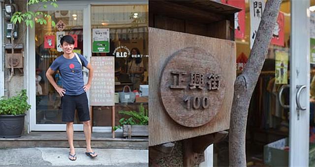 他们生活在台南老城的记忆里(三)