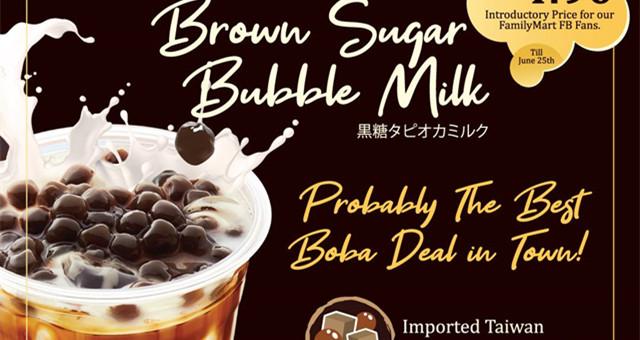 """【饮食情报】Family Mart 推出独家限量黑糖珍珠奶茶,网友:""""价格很便宜!"""""""