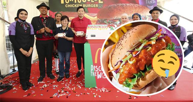 【饮食情报】MCD又有新口味汉堡登场!这次有来自欧洲风味的……