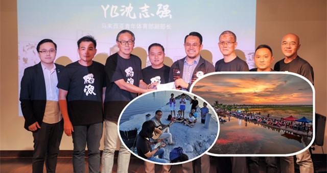 《稻海音乐节》:8月至9月的适耕庄将化身为音乐小镇