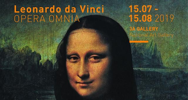 《Leonardo Da Vinci : Opera Omnia》即将在大马开展!一次过看完达·芬奇生平画作就在这一刻!