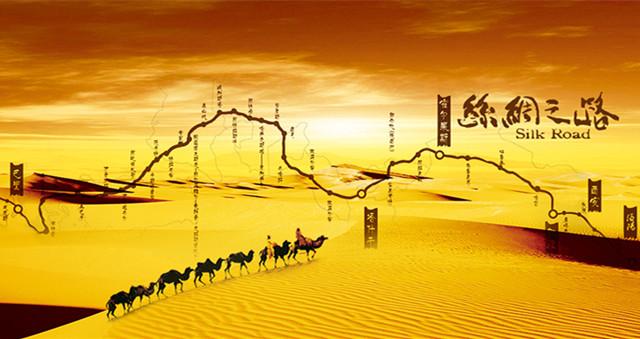 【网友游记】走过丝绸之路 :西安—>张掖—>嘉峪关—>敦煌—>吐鲁番—>乌鲁木齐