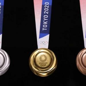东京奥运会奖牌亮相! 竟然是垃圾提炼而成?