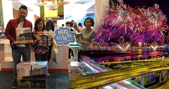 """【旅游情报】台北市抢攻大马市场,力推""""人文生活场域"""" 吸引星马游客!"""
