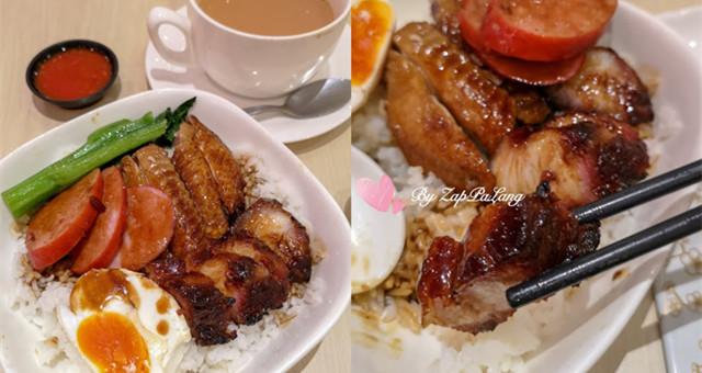 【网友点评】香港粥面家 Canton-i ,等下一次试了云吞面再说……