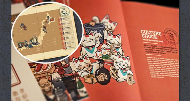 《2020东京奥运会》狂想曲!加拿大设计师打造出充满和风味的旅游手册!