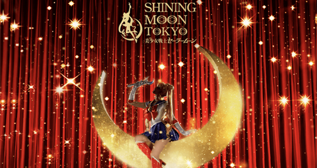 世界首个《美少女战士》展示型餐厅东京登场!