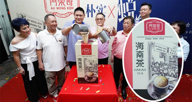 吉隆坡人集体的回忆 —— 阿荣哥海南茶!
