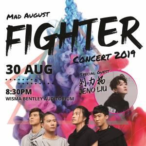 【成绩公布】Mad August《Fighter》演唱會