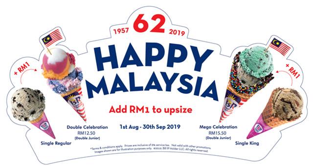"""【饮食情报】国庆感受""""冰""""乐趣,Baskin-Robbins推出""""HAPPY MALAYSIA RM1加码送"""" 活动!"""