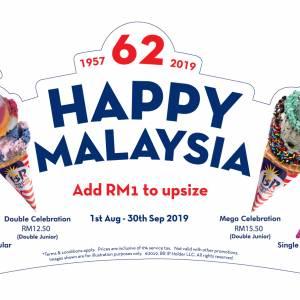 【成绩公布】送Baskin Robbins HAPPY MALAYSIA 冰淇淋
