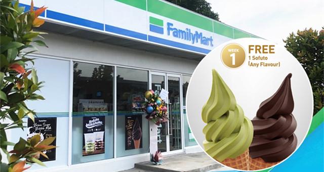 【饮食情报】只需这几个动作,Family Mart 就免费送你Sofuto雪糕!