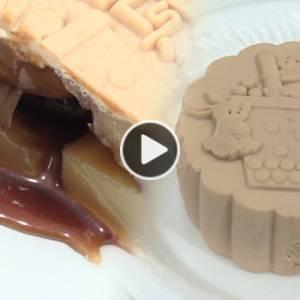 黑糖珍珠奶茶月饼噱头十足!食客却吃出莲蓉口味?
