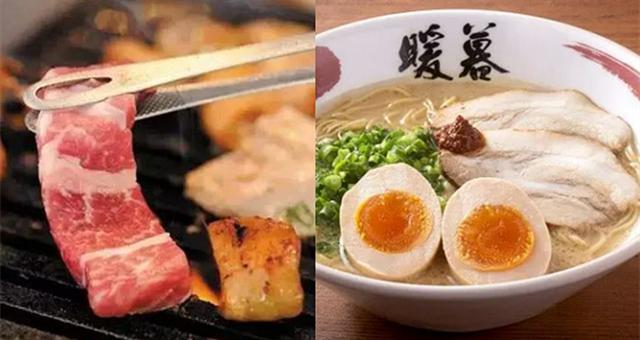 除了吃烤肉,还可以吃这些!不能错过的冲绳美食