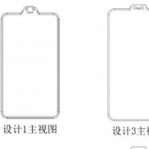 """下一个屏幕风潮 会是""""凸刘海""""?"""