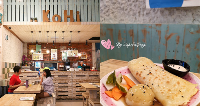 【网友分享】藴藏在Nu Sentral里的台式小清新餐馆