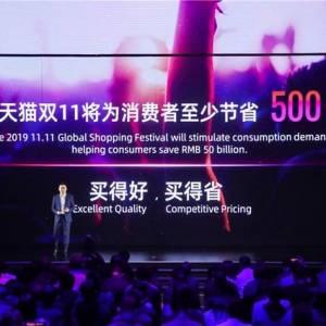 中国电商这次猛了!双11连房子都能上网买!