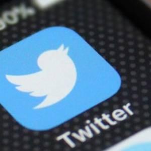 超过6个月没登录?! 推特将删除你的帐号!