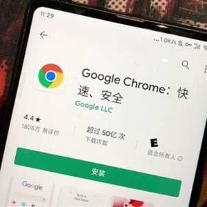 Chrome79出现灾情!谷歌暂停发布安卓版Chrome!