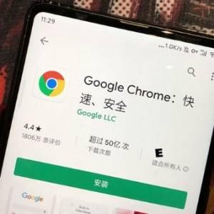 Chrome 79数据遗失漏洞!谷歌推出修复更新