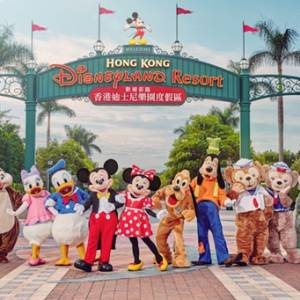 香港迪士尼乐园宣布6月18日将重新开放!