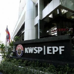 想从EPF第一户头取款?最迟11月11日就有详情!