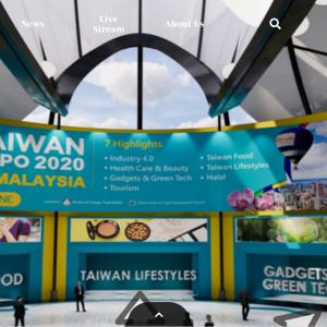 台湾形象展 呈现「未来展览」面貌