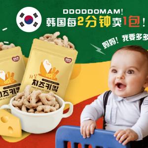 韩国人气宝宝有机零食!每2分钟卖1包的Cheese芝士味米条!