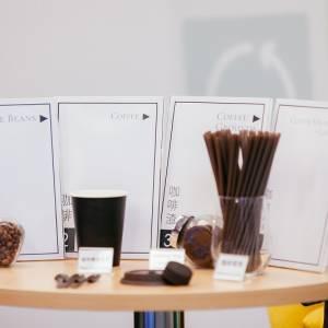 台湾绿色惊奇:咖啡吸管石头纸