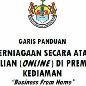 2021年起,槟城网店商家必须申请线上商业执照!