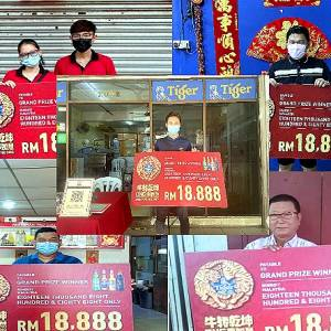"Tiger送出RM18,888 大红包  5位来自全马各地的幸运儿个别获得""旺事如意""奖金"
