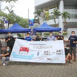 与GoCare配合全民爱心运动,马华志工团推青年创业企划