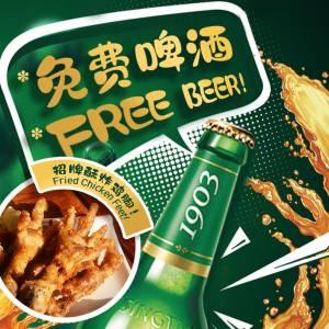 PJ Ara Damansara Oasis Square【免费啤酒!FREE BEER!】🍺🍺🍺